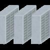 レンタルサーバのプラン変更