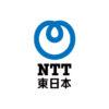 ハローページの発行・配布終了について   お知らせ・報道発表   企業情報   NTT東日本