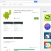 Tethering settings shortcut - Apps on Google Play