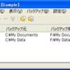 BunBackup - フリーのバックアップソフト